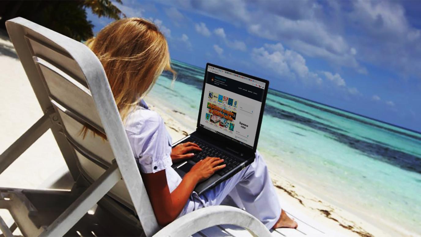 Работа онлайн в интернете для девушки мария сидоренко